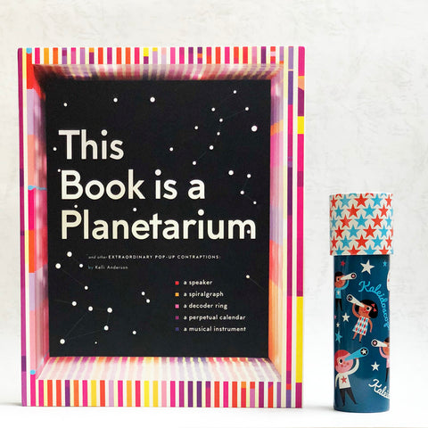 This Book Is a Planetarium cover