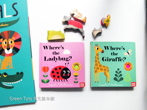 【北歐Retro】 Where's the Giraffe? by Ingela P. Arrhenius