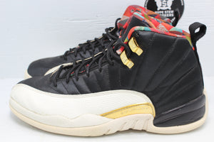 Nike SB Dunk Low Binary Blue - Hype Stew Sneakers Detroit