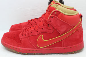 Nike Dunk SB High Chinese New Year (CNY) - Hype Stew Sneakers Detroit