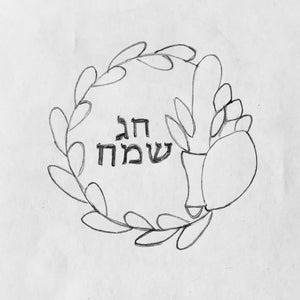Sukkot Holiday Plaque