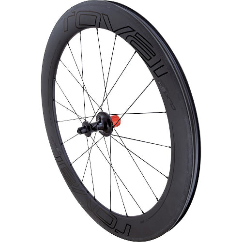 Specialized Roval CLX 64 Wheelset