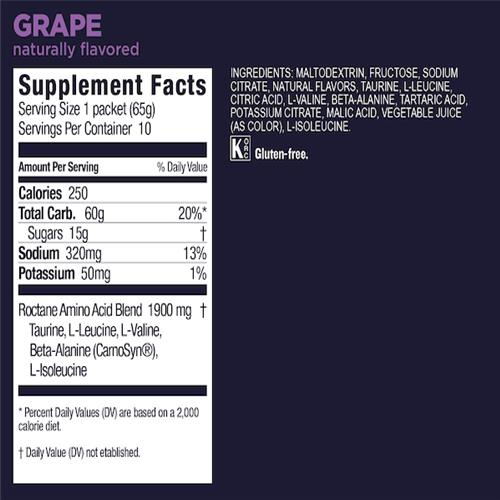 Gu Roctane Energy Drink Mix - GRAPE