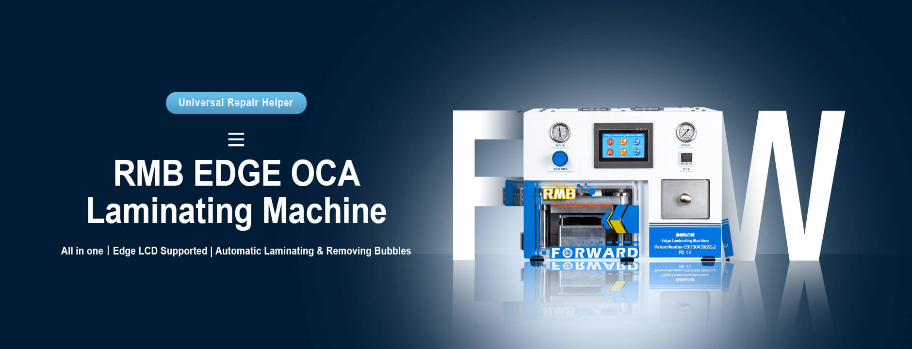 RMB EDGE-all In One OCA Lamination Machine