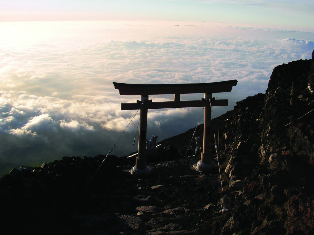 Climbing Mount Fuji Will Make You Tougher