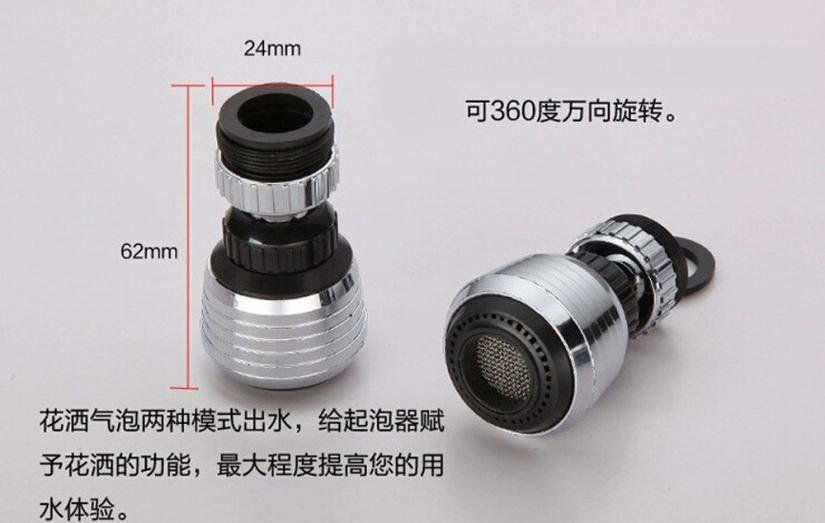 2017  360 Rotate Swivel Faucet Nozzle for Torneira Water Filter Adapter Water Purifier Saving Tap