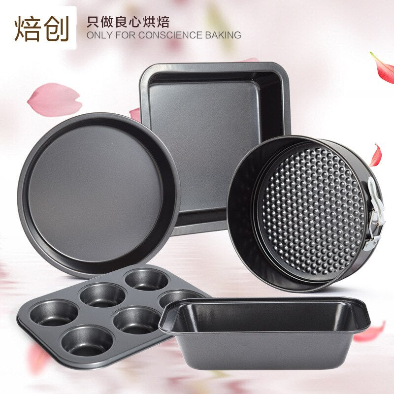 5-piece Carbon Steel Baking Mold Set Oven Home Cake Biscuit Baking Tray Pizza Dish Kitchen Tool