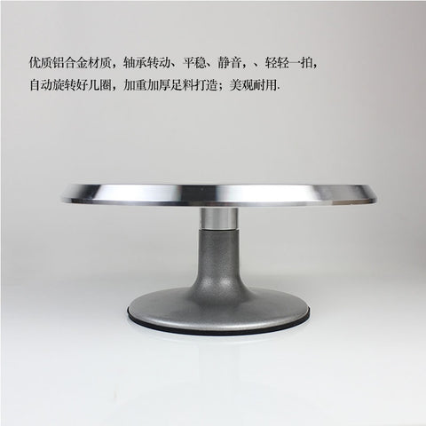 free ship Baking tool 12 inch alloy mounted cream cake Turntable Rotating table stand base turn