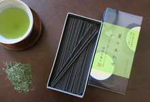 Load image into Gallery viewer, Japanese Incense Aroma Bliss -  Green Tea