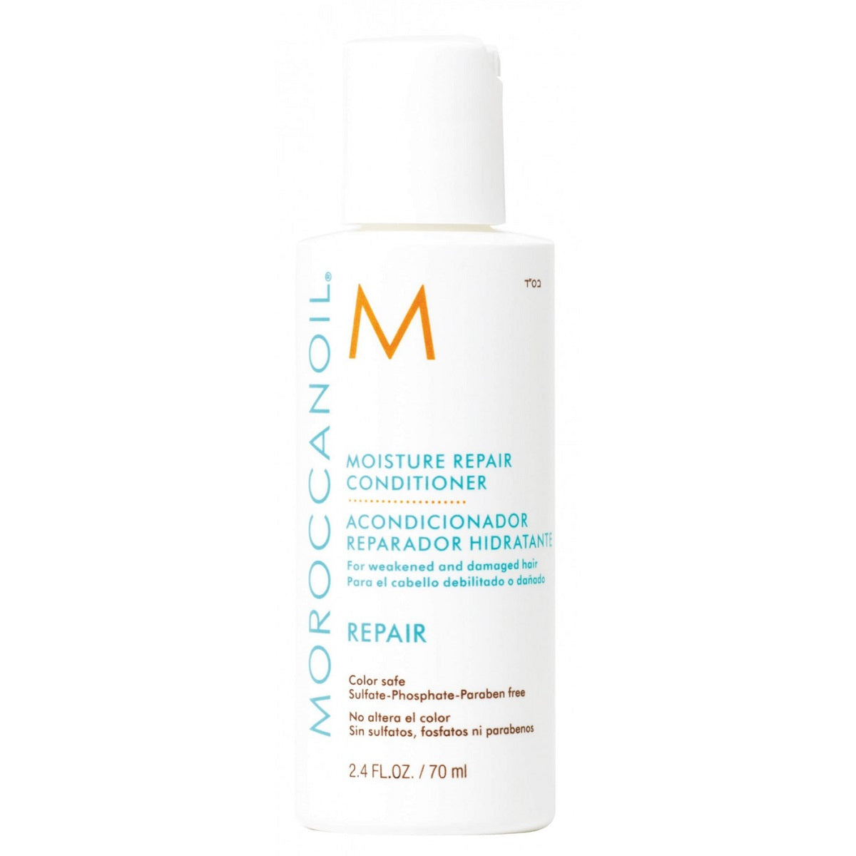Moroccanoil Moisture Repair Conditioner 70mls Travel Size