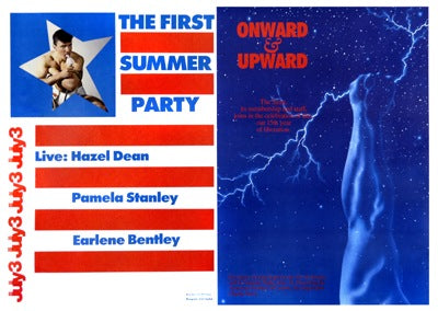 Poster 1984 The Summer Party
