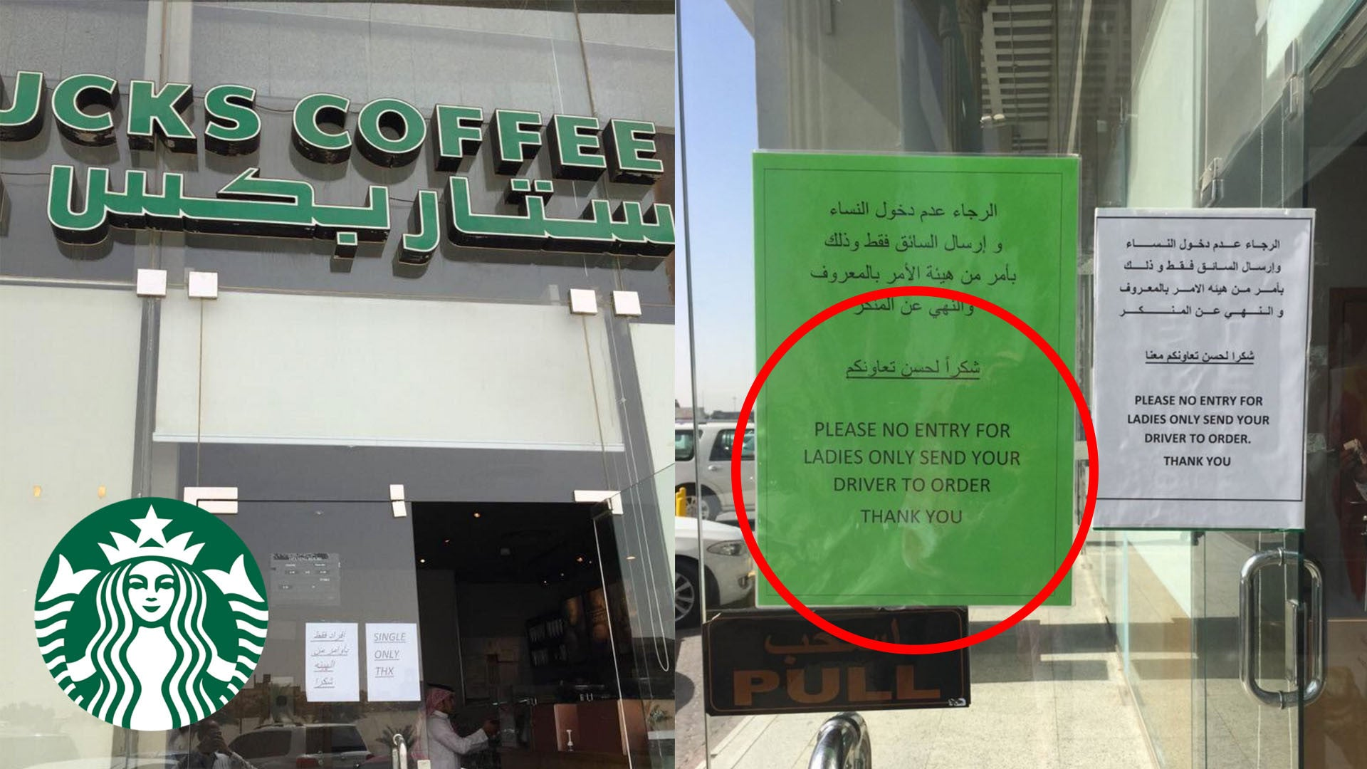 UPDATE: Starbucks Banned Women from their Coffee Shop in Saudi Arabia