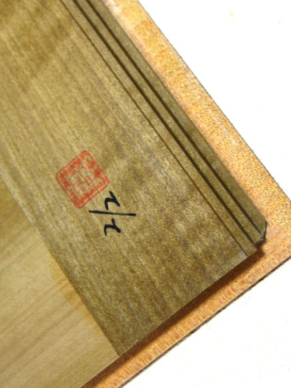 products/12_sun_28_step_kuroasa_japanese_puzzle_box4.jpg