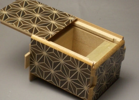 2 Sun 10 Step Kuroasa Japanese Puzzle Box