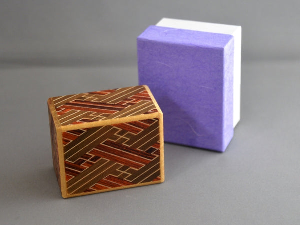 2 Sun 10 Step Saya Japanese Puzzle Box