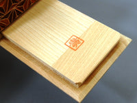 4 Sun 12 Step Zougan Crane Japanese Puzzle Box
