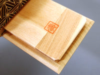 4 Sun 12 Step Zougan EDOBEE Japanese Puzzle Box