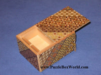 4 Sun 4 COMPARTMENT Yosegi Japanese Puzzle Box