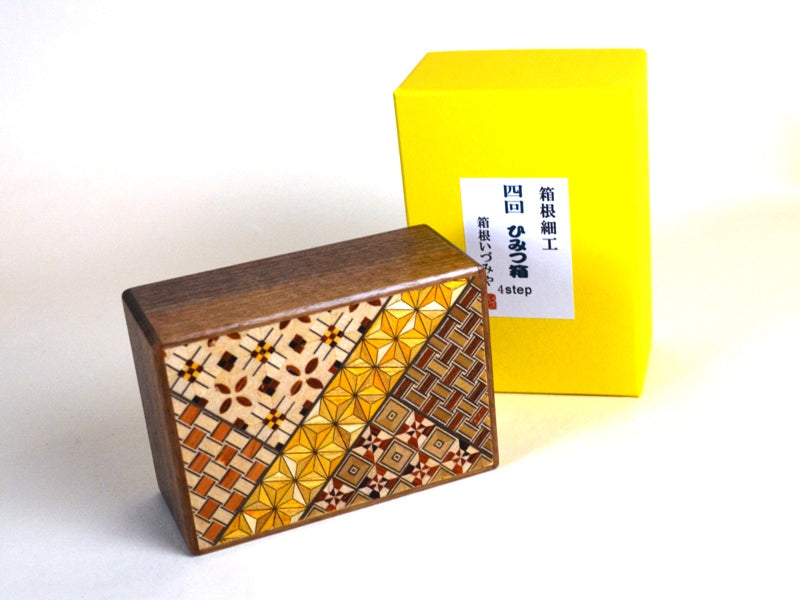 products/4_sun_4_step_yosegi_walnut_japanese_puzzle_box_1.jpg