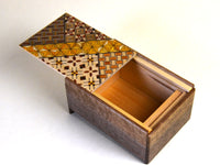 4 Sun 4 Step Koyosegi Walnut Japanese Puzzle Box