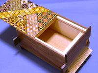 5 Sun 27 Step Koyosegi-Walnut Japanese Puzzle Box