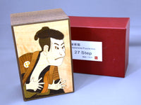 5 Sun 27 + 1 Step Zougan Edobee Japanese Puzzle Box