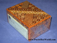6 Sun 59 Step Yosegi Japanese Puzzle Box by Honma