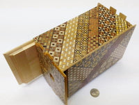 7 Sun 54 Step Yosegi Japanese Puzzle Box