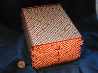 7 Sun 72 Step Kizaya Japanese Puzzle Box By Mr. Yamanaka
