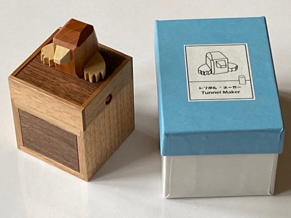 Tunnel Maker Japanese Puzzle Box by Yoh Kakuda