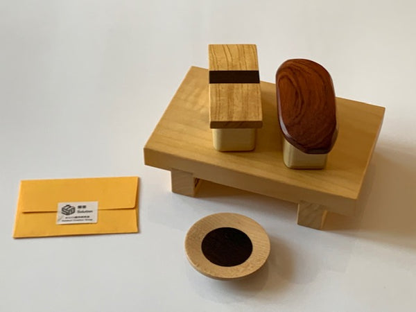 Sushi Japanese Puzzle Box crafted by Hiroshi Iwahara