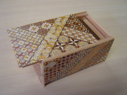 5 Sun 4 Step Yosegi Japanese Puzzle Box     By Mr. Oka