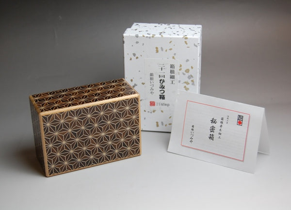 4 Sun 21 Step Kuroasa Japanese Puzzle Box