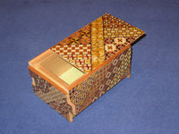 5 Sun 9 Step Yosegi Japanese Puzzle Box   By Mr. Oka