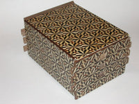7 Sun 72 Move Hana Pattern Japanese Puzzle Box By Mr. Yamanaka  2