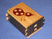 5 Sun 42 Step Aka Fuji  Kuroasa Japanese Puzzle Box Back