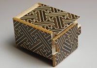 2 Sun 7 Step Saya Japanese Puzzle Box