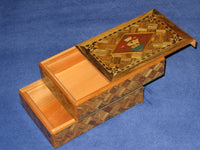 Vintage Rare 5 Sun Double Compartment  Japanese Puzzle Box
