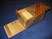 5 Sun 14 Step Yosegi Double Compartment Japanese Puzzle Box HAND SIGNED!