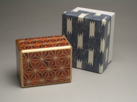2 Sun 7 Step Akaasa Japanese Puzzle Box