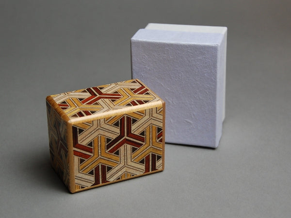 2 Sun 10 Step Kikkou Japanese Secret Puzzle Box