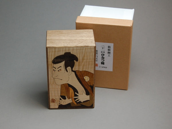5 Sun 21 + 1 Step Zougan Edobee Japanese Puzzle Box