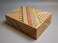12 Sun 14 Step Koyosegi Japanese Puzzle Box by Mr. Yamanaka