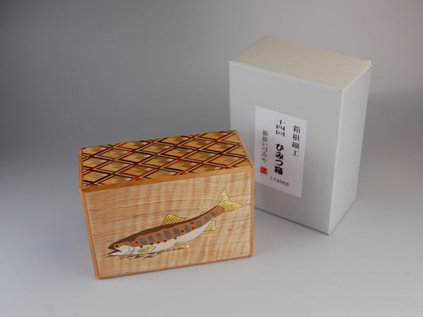 4 Sun 14 Step Fish Japanese Puzzle Box