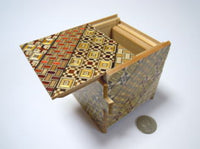 3 Sun 14 Step Yosegi Cubic Japanese Puzzle Box