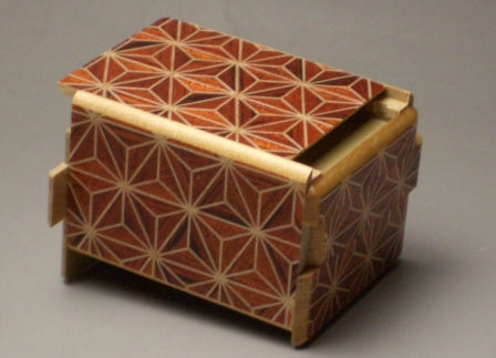 2 Sun 10 Step Akaasa Japanese Puzzle Box