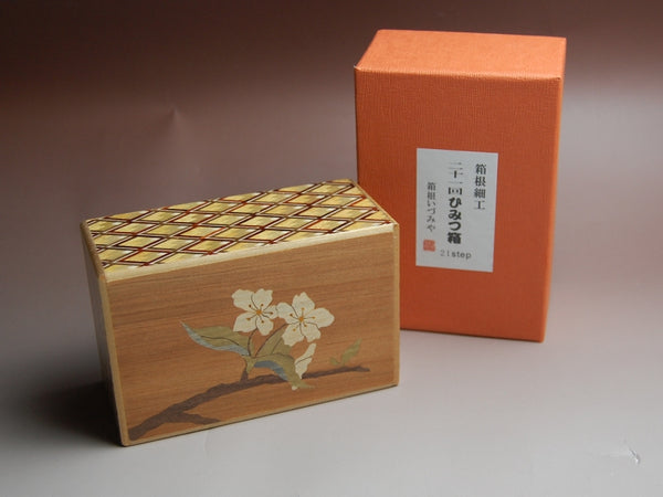5 Sun 21 Step Sakura Japanese Puzzle Box