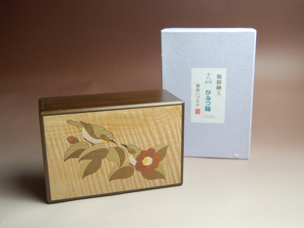 5 Sun 18 Step Bird-Walnut Double Compartment Japanese Puzzle Box1