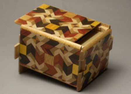 2 Sun 10 Step Kirichigai Japanese Puzzle Box