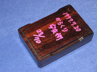 The Impossible Box (Card Case) by Akio Kamei - RARE